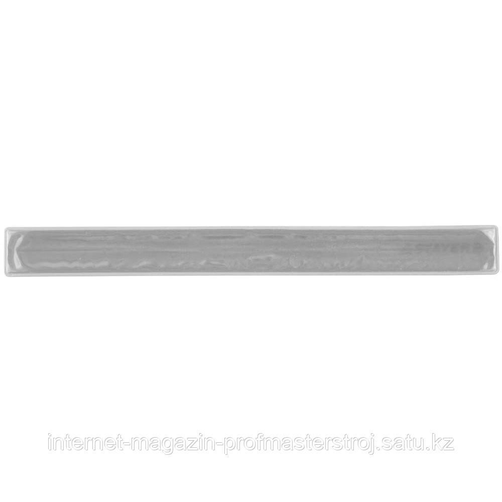 Светоотражающий браслет, серый, серия MASTER, STAYER