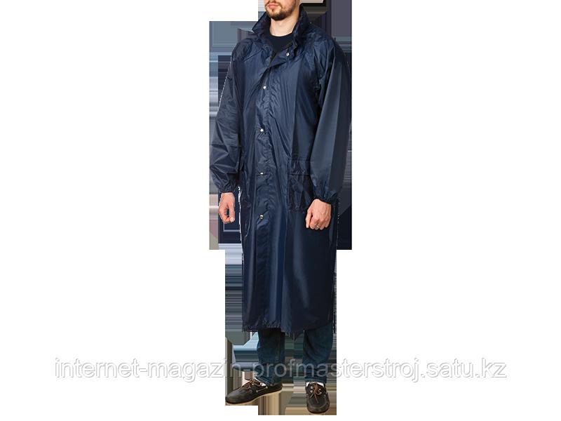 Плащ-дождевик, синий, размер 56–58, STAYER
