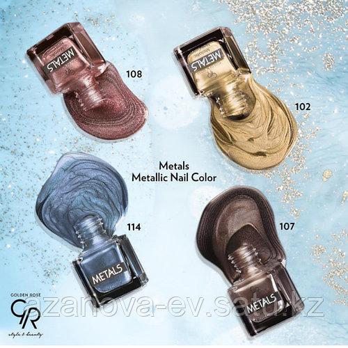 Лак для ногтей Metals Metallic Nail Color Золото
