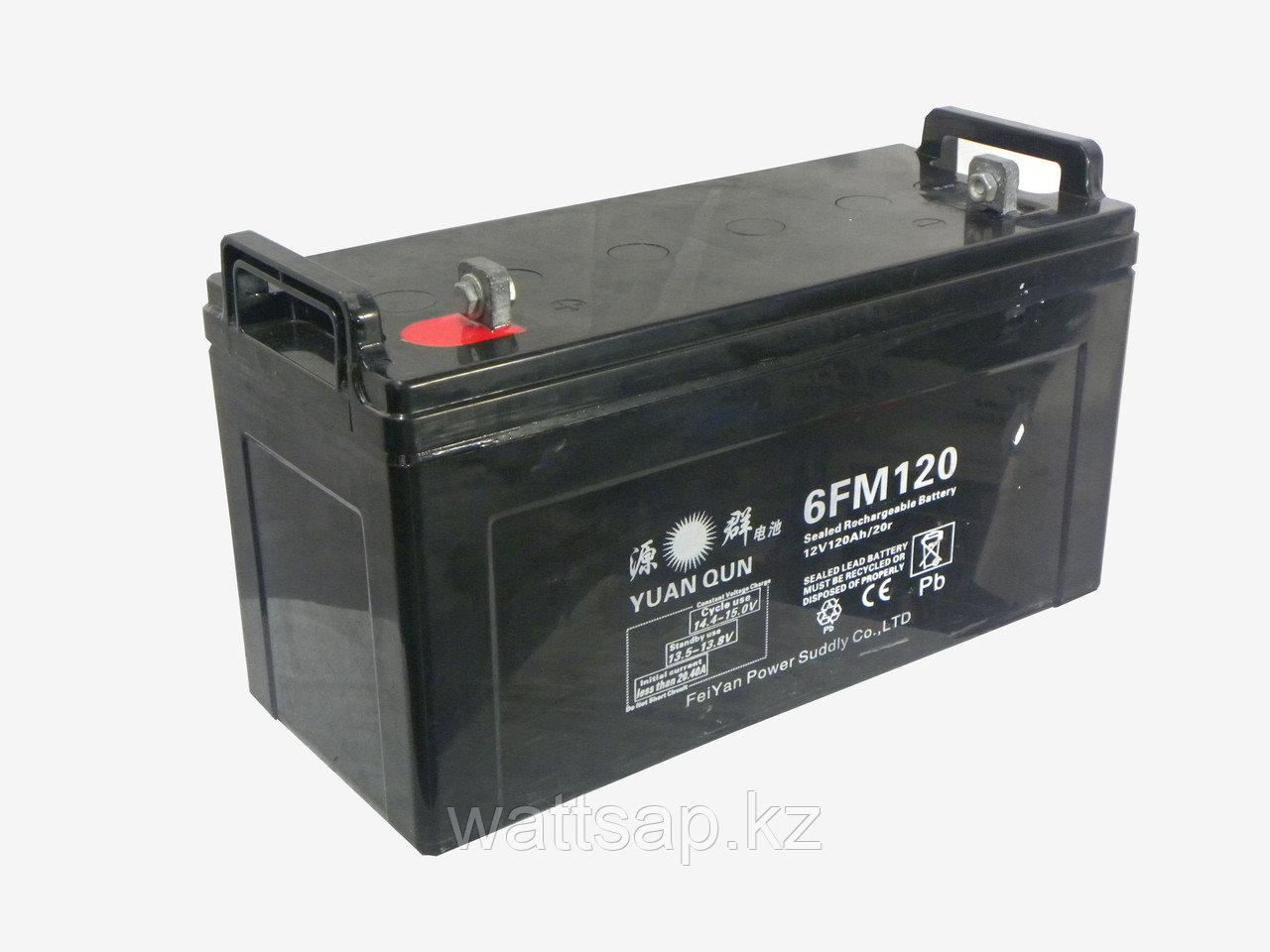 Аккумуляторная батарея 12V 120Ah/ 20r 6FM120