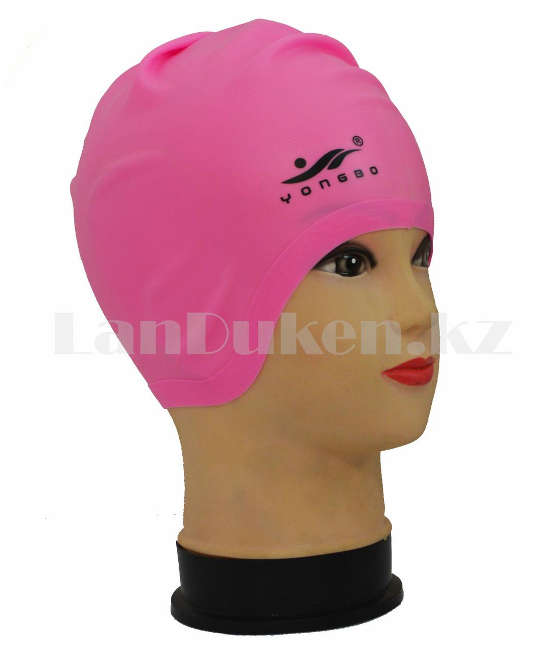 """Силиконовая шапочка для плавания с удлиненными """"ушками""""  Yongbo розовая"""