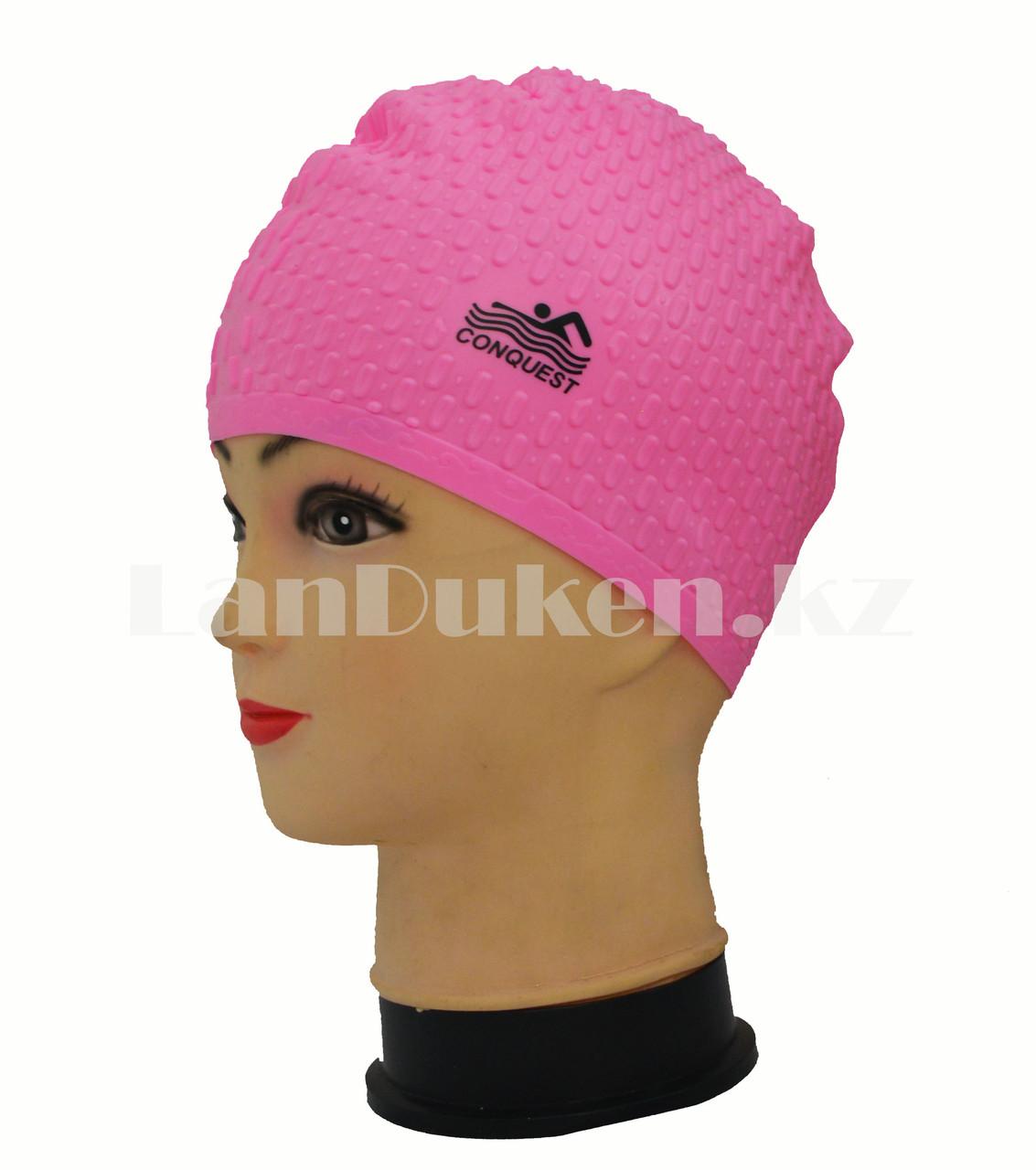 Силиконовая шапочка для плавания Conquest ярко розовая рифленая