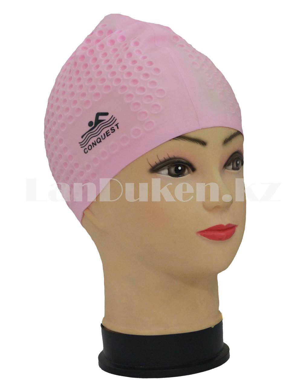 Силиконовая шапочка для плавания Conquest светло розовая рифленая