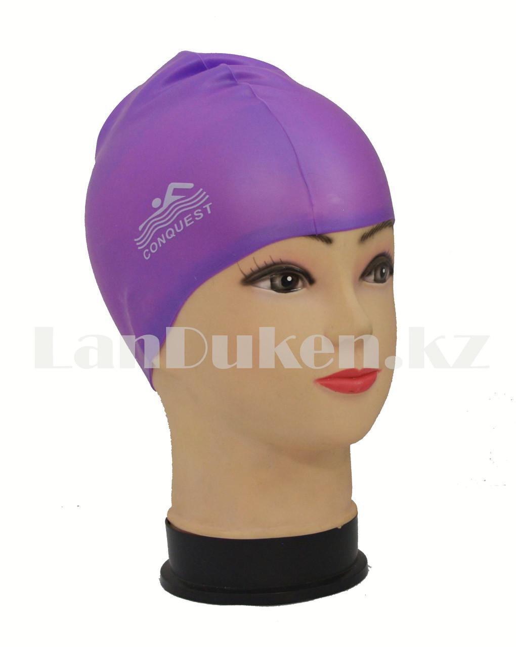 Силиконовая шапочка для плавания Conquest фиолетовая