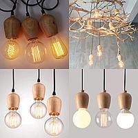 Подвесные светильники (светильник из дерева)