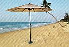 Зонт летний с подставкой (d=2.6м), Бежевый, фото 2