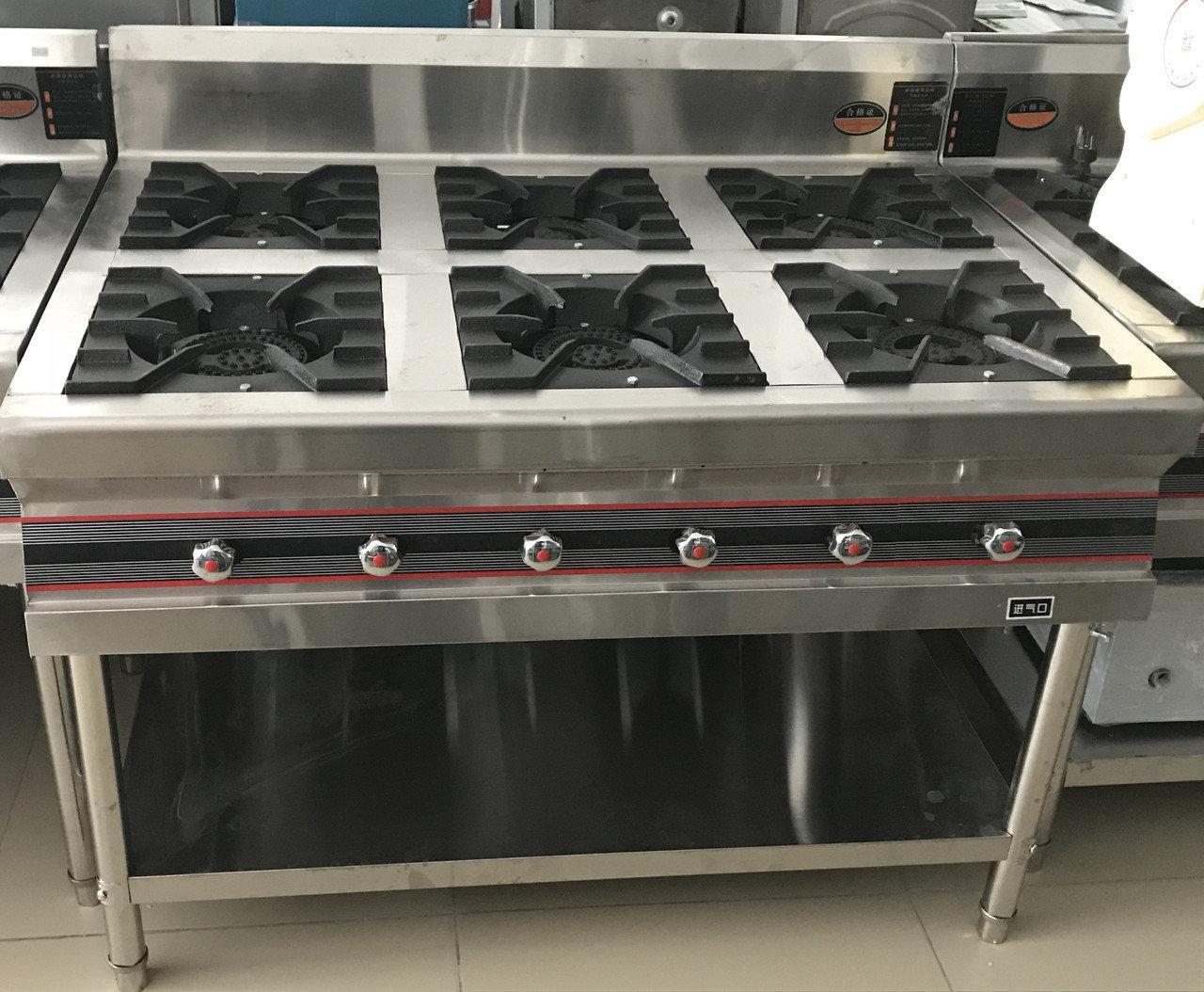 Газовая плита производственная 6 конфорочная