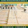 Фанера ФСФ влагостойкая Т (Береза) | 2440*1220*24 | Сорта IV/IV НШ, фото 5