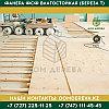 Фанера ФСФ влагостойкая Т (Береза) | 2440*1220*27 | Сорта IV/IV  НШ, фото 5
