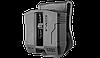 Fab defense Полимерный пенал под 2 магазина Sig Sauer P226/2022 Pro FAB-Defense PS-9