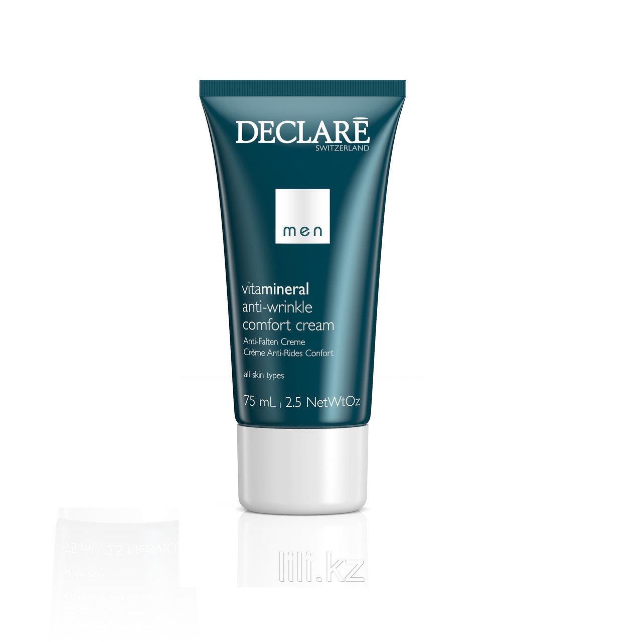 Крем-комфорт против морщин 24 часа 24h Anti-Wrinkle Comfort Cream 75 мл.