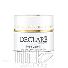 Питательный крем с мультивитаминами для всех типов кожи Nourishing Multi-Vitamin Cream 50 мл.
