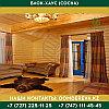 Блок-хаус (Сосна) | 28*146*3000 | Сорт В, фото 3