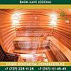 Блок-хаус (Сосна) | 28*146*3000 | Сорт А, фото 4