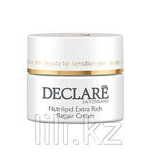 Питательный крем глубокого воздействия для сухой и очень сухой кожи Nutrilipid Extra Rich 50 мл.