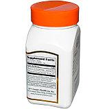 Витамин С, 500 мг, 110 таблеток, 21st Century Health Care, фото 2