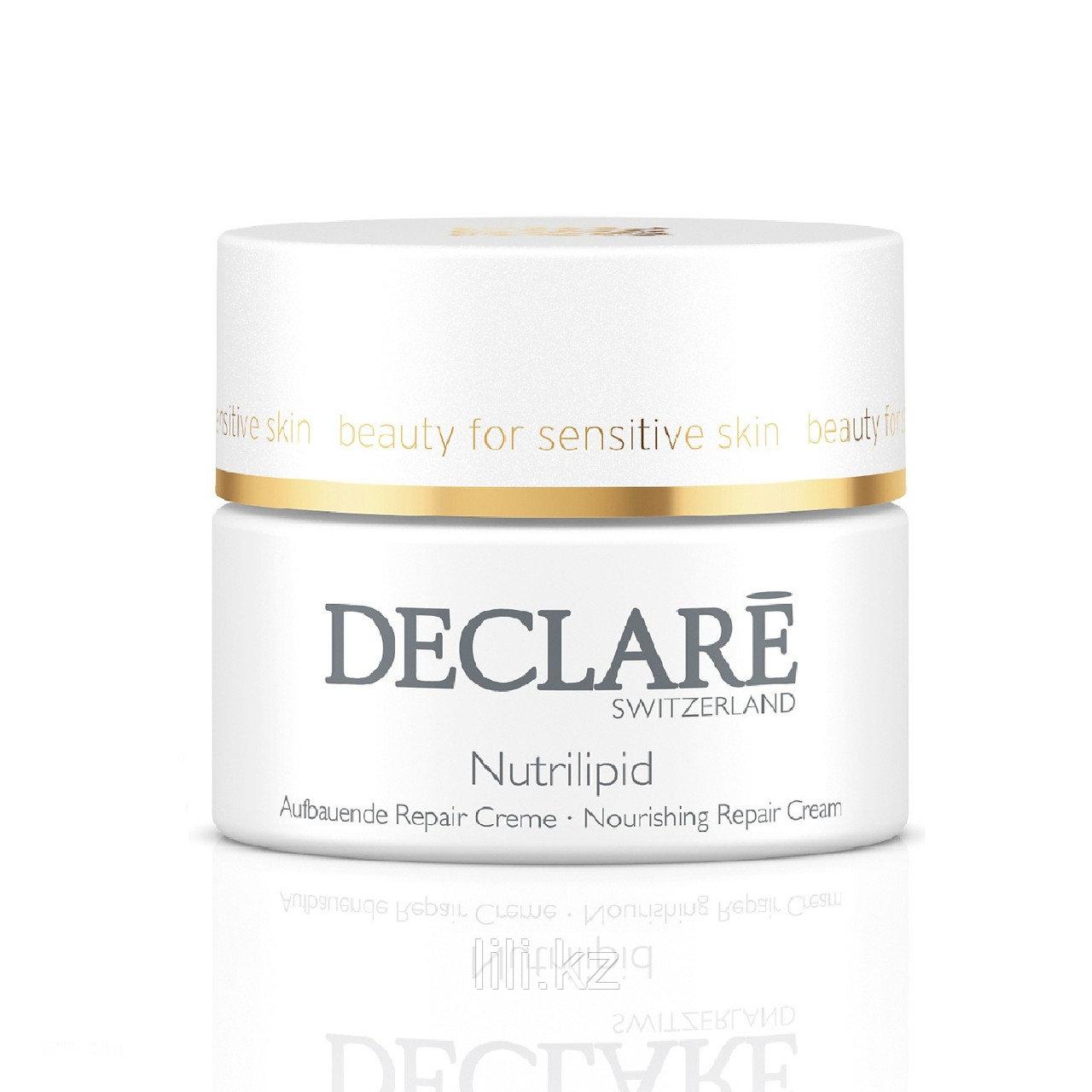 Восстанавливающий питательный крем для сухой и раздраженной кожи Nutrilipid Nourishing Repair Cream 50 мл.