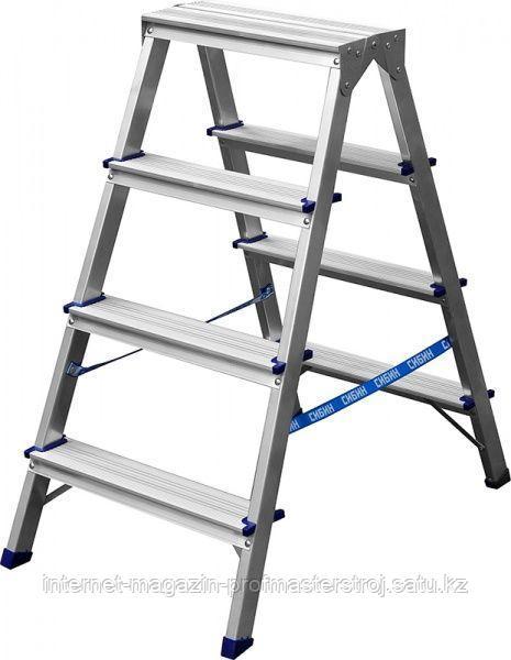 Лестница-стремянка двухсторонняя алюминиевая 4 ступени, СИБИН