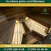 Палубная доска (Лиственница) | 27*110*2500 | Сорт 2-3, фото 4