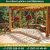 Палубная доска (Лиственница) | 27*115*1000 | Сорт 1-2, фото 5