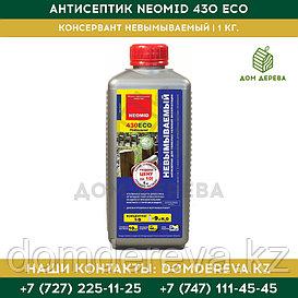 Антисептик-консервант невымываемый Neomid 430 Eco | 1 кг.