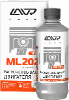 LN 2504 Раскоксовывание двигателя ML202, 330 мл