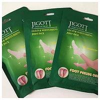 Носочки пиллинг Jicot (зеленые)