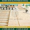 Фанера ФСФ влагостойкая (Сосна) | 2440*1220*30 | Сорта ФС НШ, фото 3