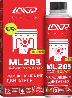LN 2507 Раскоксовывание двигателя ML203 NOVATOR, 320 мл