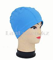 Комбинированная шапочка для плавания матовая Синий
