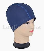 Комбинированная шапочка для плавания матовая Темно синий