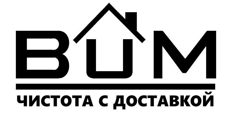 Компания по уборке помещений
