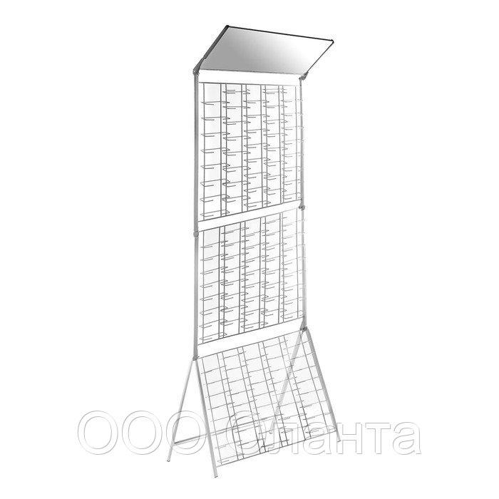 Стойка для очков складная с зеркалом для уличной торговли (120 мест) арт. Соч1