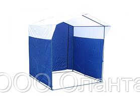 Палатка для уличной торговли разборная (1500х1500 мм)