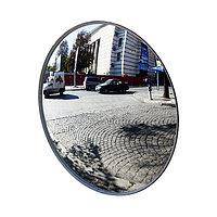 Зеркало обзорное универсальное (D=600 мм) арт. У600, фото 1