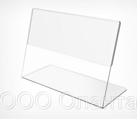 Держатель информации А4 наклонный горизонтальный арт.520004