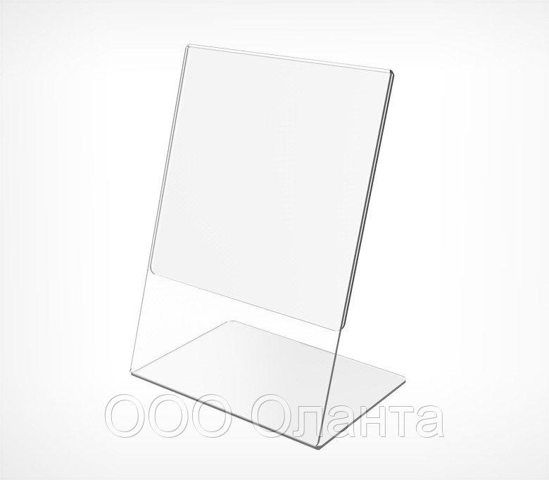 Держатель информации А6 наклонный вертикальный арт.520006