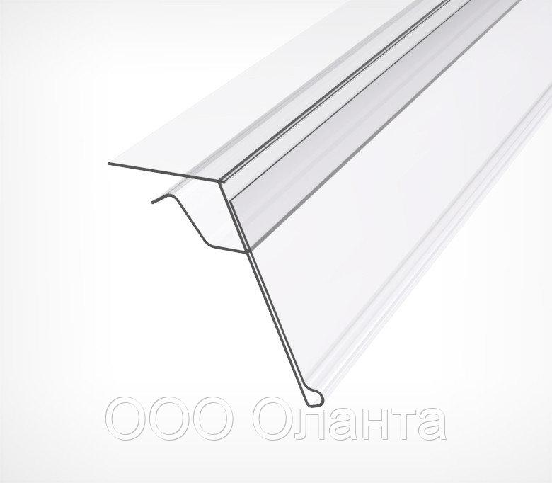 Ценникодержатель на стеклянные полки GLS39 (L=1000 мм)