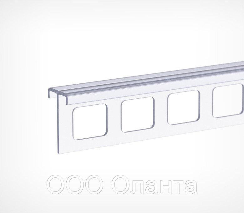 Вставка в профиль перфорированная UNI-LINE (L=1000 мм) арт.200002