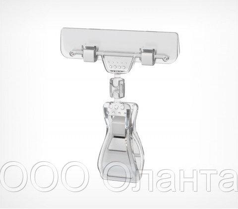 Универсальный ценникодержатель на прищепке с широким зажимом FX-CLAMP арт.400003