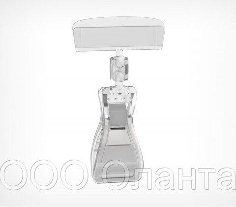 Универсальный ценникодержатель на прищепке с зажимом FX арт.400004
