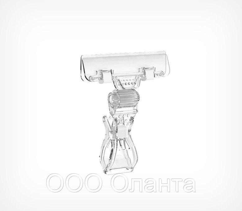 Универсальный ценникодержатель на прищепке с широким зажимом с регулировкой угла наклона FX-GRIP арт.400001