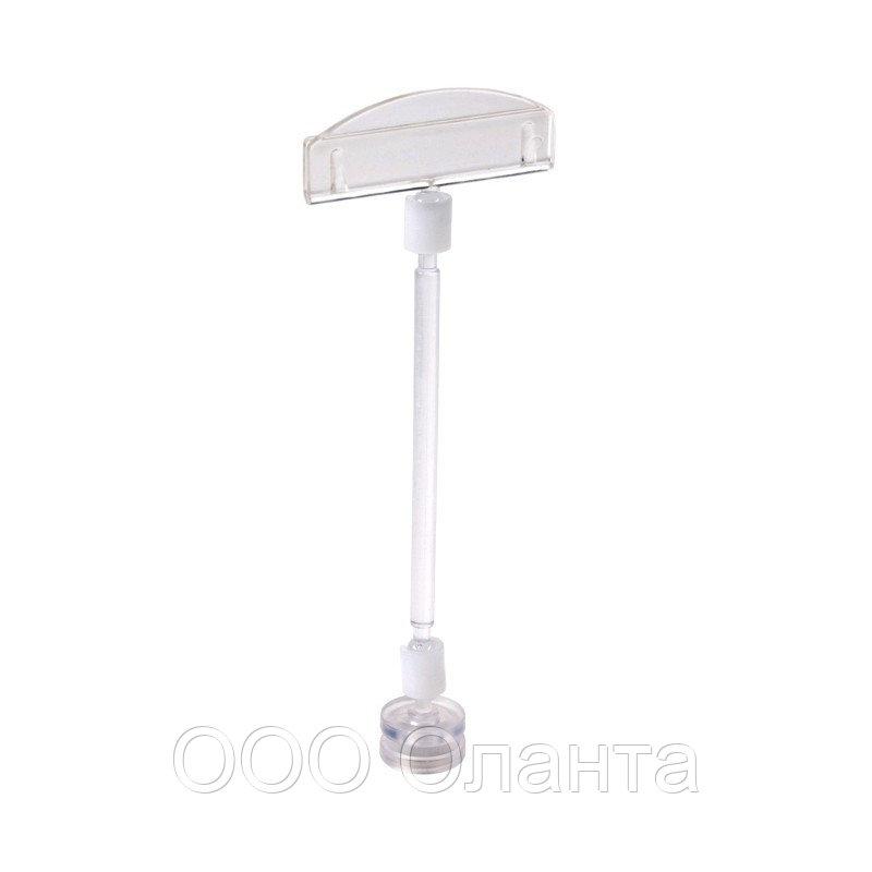 Шарнирный ценникодержатель на магнитной подставке ножка 50 мм MAG-CLIP арт.400026