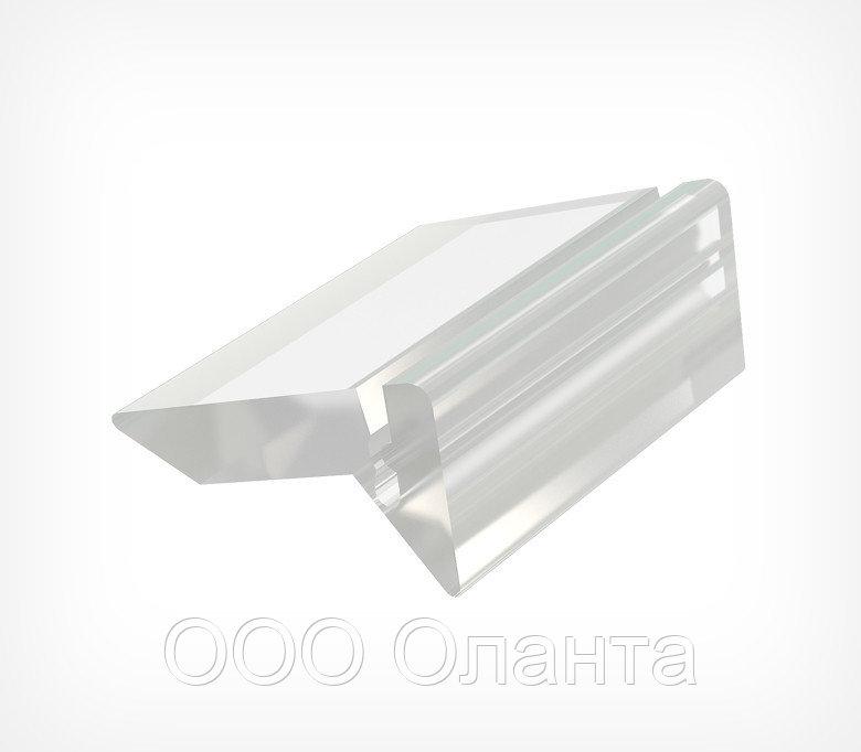 Держатель ценника  PRISM арт.400020