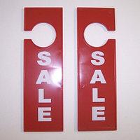 """Табличка для торгового зала """"SALE"""""""