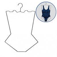 Вешалка контурная для нижнего белья и купальников арт. ЕК431