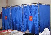 Кабина для голосования трехсекционная, фото 1