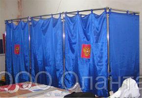 Кабина для голосования трехсекционная