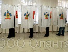 Кабина для голосования четырехсекционная