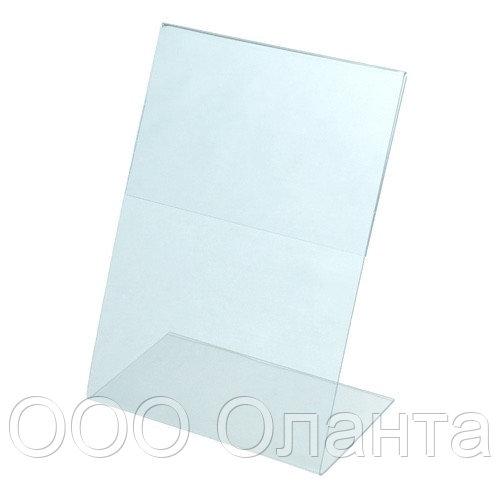 Ценникодержатель пластиковый вертикальный (60х80) P-PRICER арт.736080